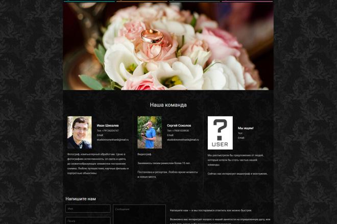 Landing page на Wordpress, под ключ, с современным дизайном 2 - kwork.ru