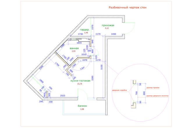 Планировка и перепланировка квартиры, дома и других помещений 18 - kwork.ru