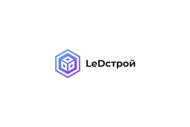 Дизайн логотипа 2 - kwork.ru
