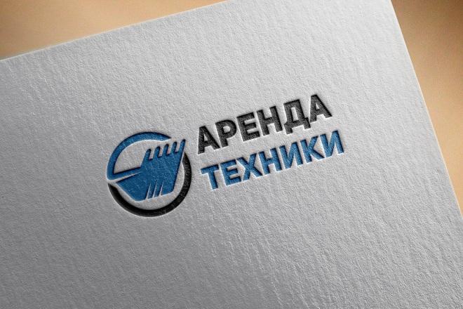 Разработаю дизайн логотипа 83 - kwork.ru