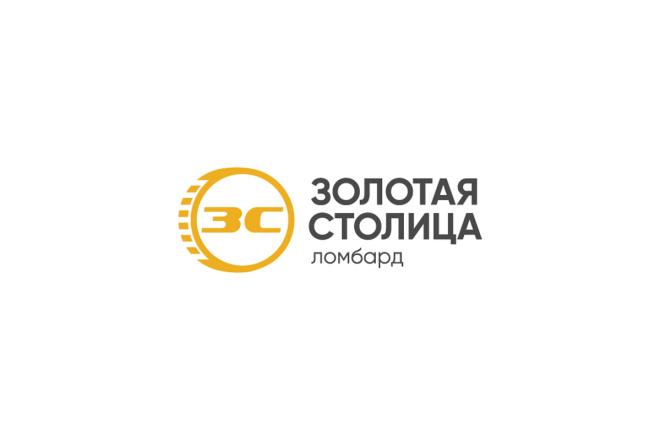Дизайн логотипа по Вашему эскизу 7 - kwork.ru