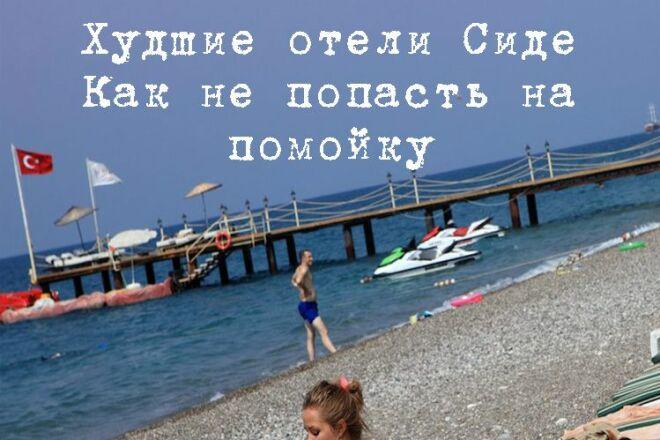 Сделаю 5 уникальных фото под ключевые слова 42 - kwork.ru