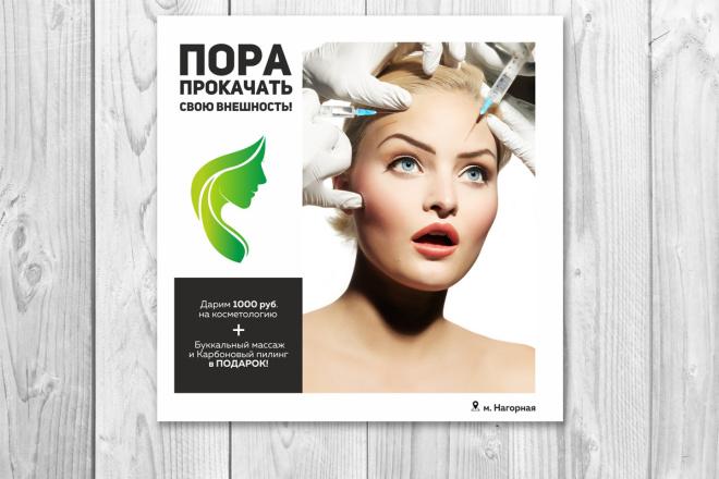 Баннеры для сайта или соцсетей 19 - kwork.ru