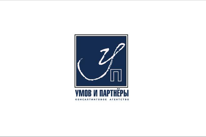 Сделаю элегантный премиум логотип + визитная карточка 19 - kwork.ru