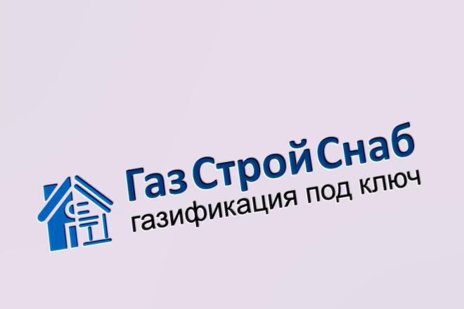 Нарисую логотип в векторе по вашему эскизу 96 - kwork.ru