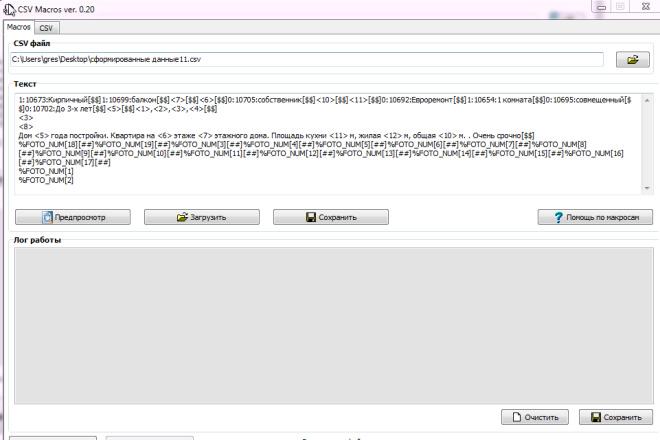 Напишу программу под Windows 29 - kwork.ru