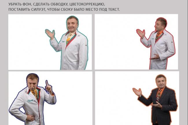 Фотомонтаж в Photoshop 28 - kwork.ru