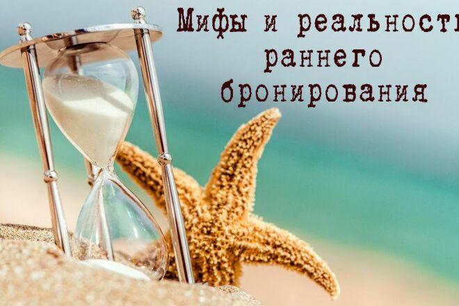 Сделаю 5 уникальных фото под ключевые слова 59 - kwork.ru