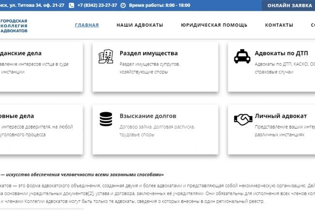 Создам сайт на CMS Joomla 5 - kwork.ru
