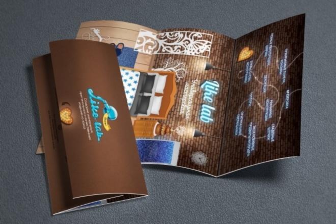 Разработаю дизайн рекламной листовки или флаера 46 - kwork.ru
