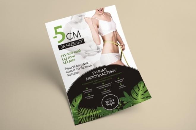 Разработаю дизайн рекламной листовки или флаера 38 - kwork.ru