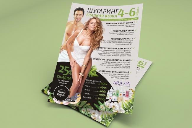 Разработаю дизайн рекламной листовки или флаера 14 - kwork.ru