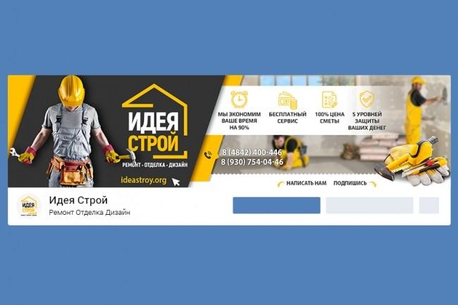Разработаю дизайн рекламной листовки или флаера 6 - kwork.ru