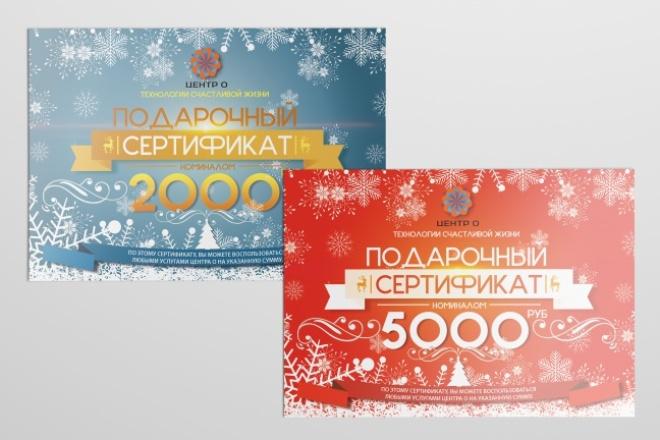 Разработаю дизайн рекламной листовки или флаера 94 - kwork.ru