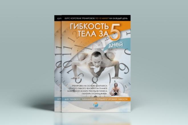 Разработаю дизайн рекламной листовки или флаера 83 - kwork.ru