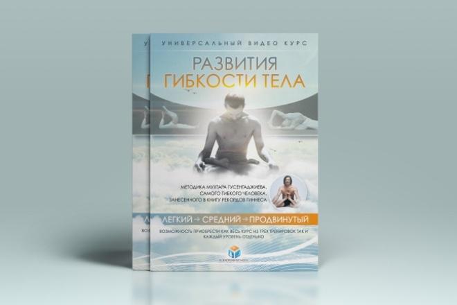 Разработаю дизайн рекламной листовки или флаера 86 - kwork.ru
