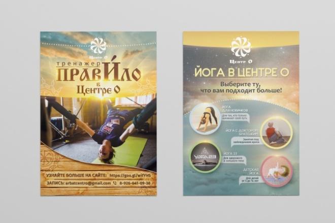 Разработаю дизайн рекламной листовки или флаера 72 - kwork.ru