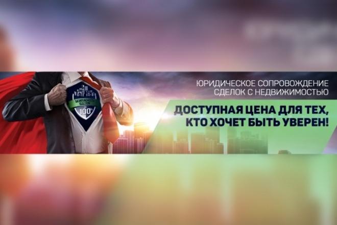 Разработаю дизайн рекламной листовки или флаера 87 - kwork.ru