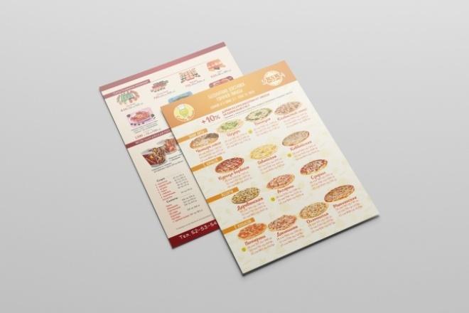 Разработаю дизайн рекламной листовки или флаера 100 - kwork.ru