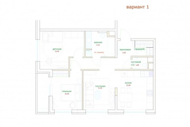 Планировка и перепланировка квартиры, дома и других помещений 52 - kwork.ru