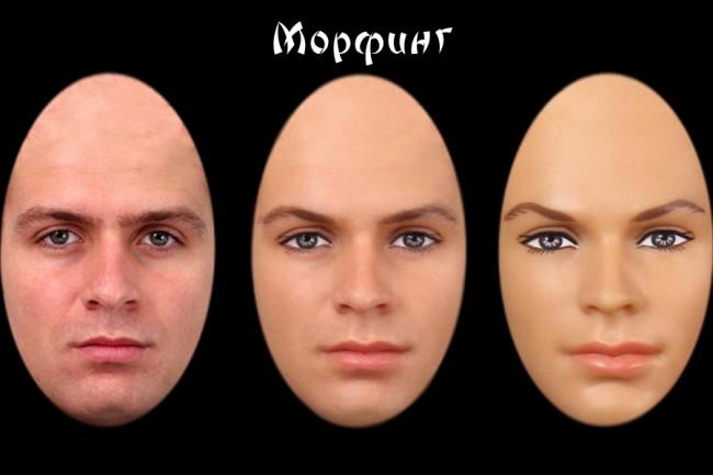 Обработка изображений и фотомонтаж 23 - kwork.ru