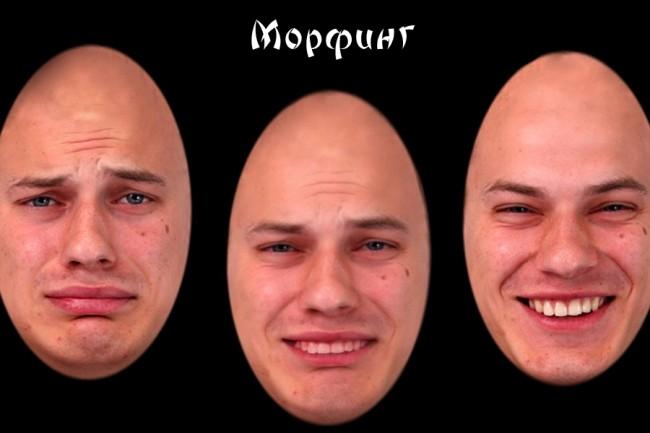 Обработка изображений и фотомонтаж 24 - kwork.ru
