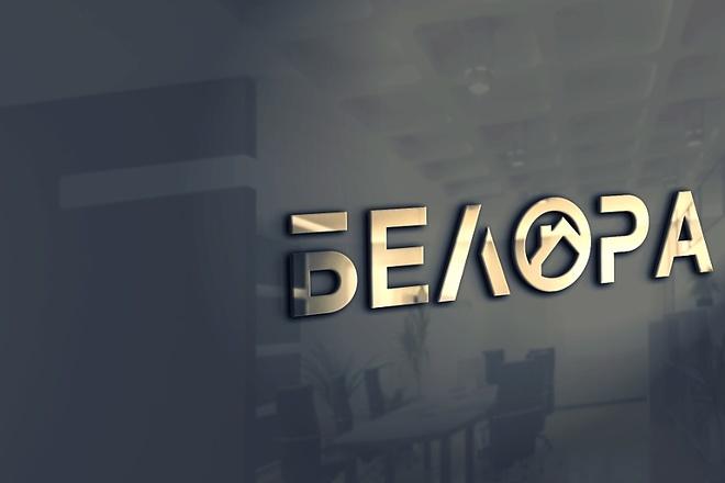 Сделаю дизайн логотипа 45 - kwork.ru