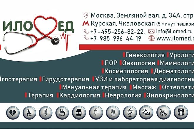 Создание макета визитки 9 - kwork.ru