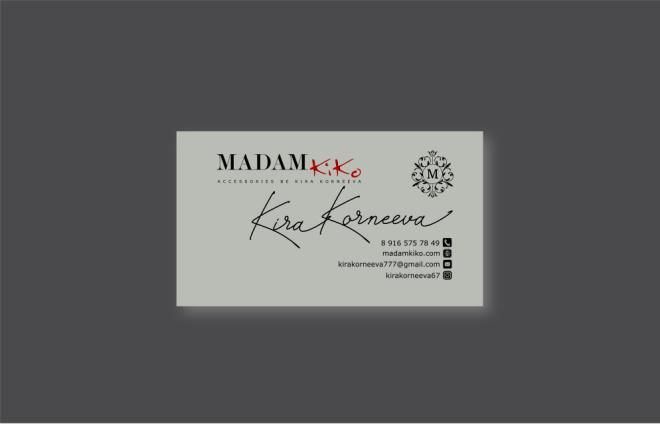 Сделаю стильный именной логотип 239 - kwork.ru
