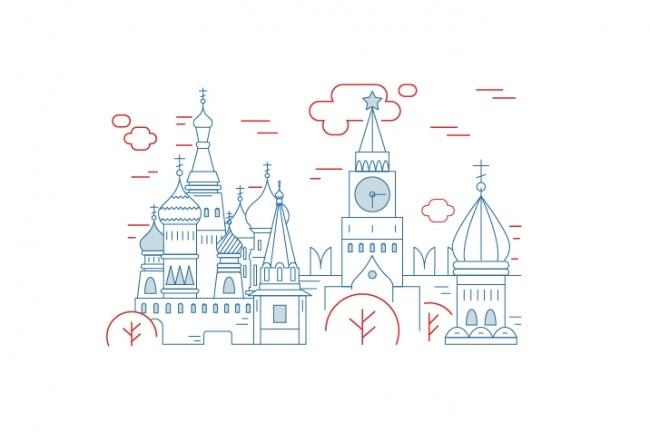 Отрисую изображения в вектор 18 - kwork.ru