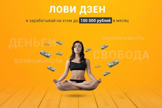 Скопировать Landing page, одностраничный сайт, посадочную страницу 70 - kwork.ru
