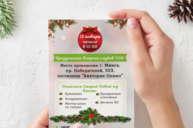 Дизайн листовки, флаера. Премиум дизайн листовка 80 - kwork.ru