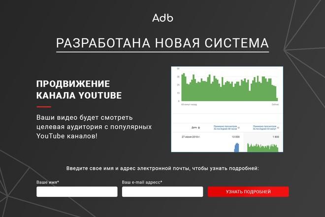Создание сайта 5 - kwork.ru