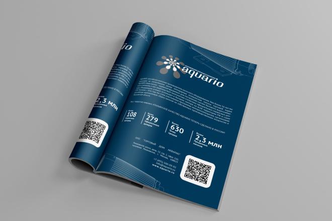 Брендбук, Лого бук, Фирменный стиль 125 - kwork.ru