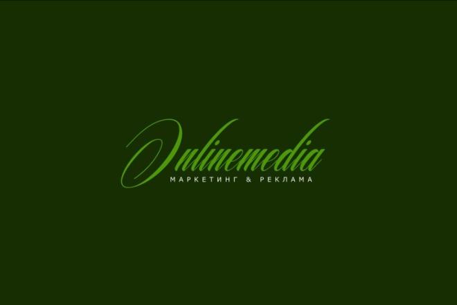 Создам элегантный шрифтовой логотип 3 - kwork.ru