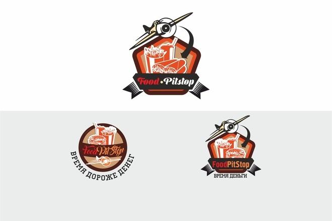 Разработаю логотип 40 - kwork.ru