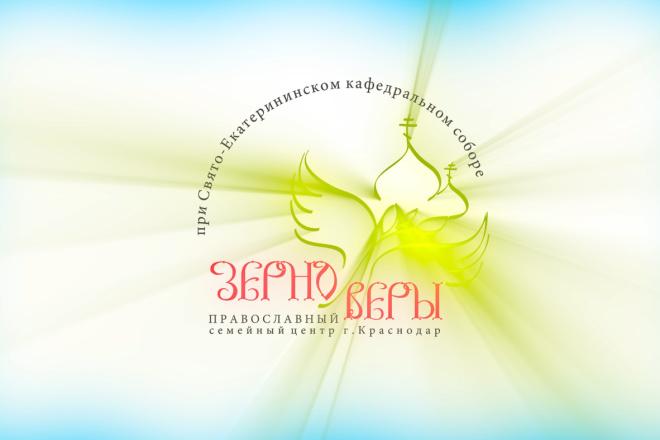 Видеозаставка 6 - kwork.ru
