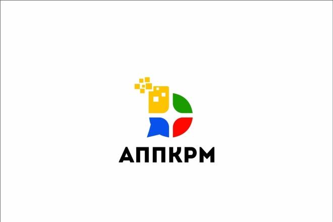 3 логотипа в Профессионально, Качественно 39 - kwork.ru