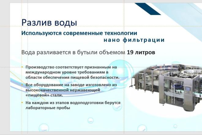Разработка фирменного стиля 2 - kwork.ru