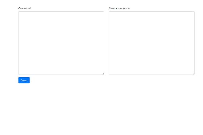 Доработка верстки CSS, HTML, JS 25 - kwork.ru
