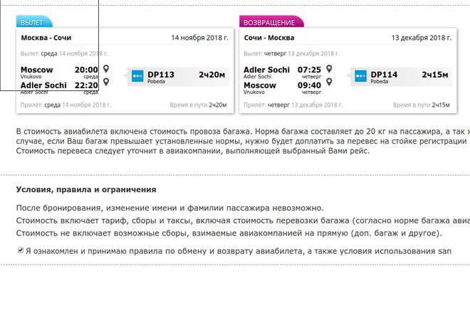 Доработка верстки CSS, HTML, JS 16 - kwork.ru