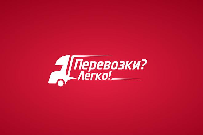 Разработаю 3 уникальных варианта логотипа 34 - kwork.ru