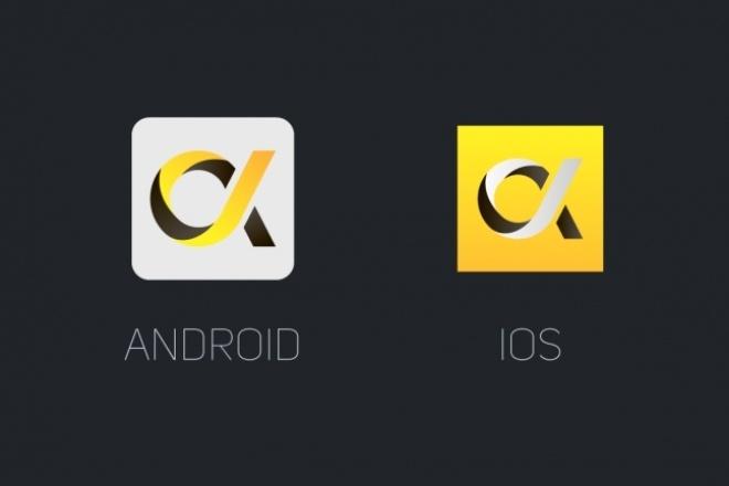 Создам android иконку для Вашего приложения 11 - kwork.ru