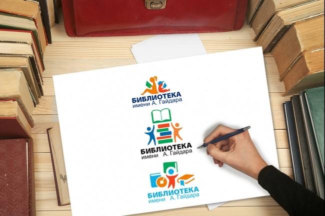 Разработаю 3 уникальных варианта логотипа 70 - kwork.ru