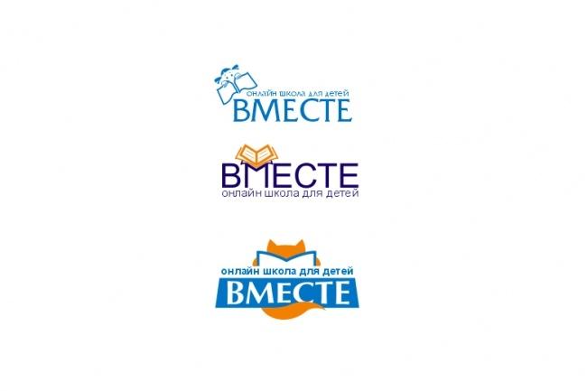 Разработаю 3 уникальных варианта логотипа 96 - kwork.ru