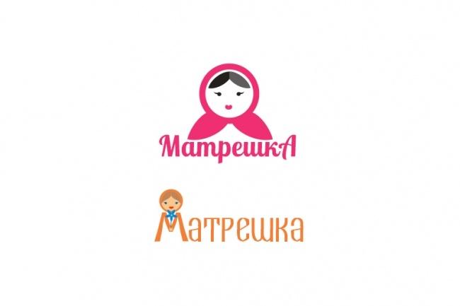 Разработаю 3 уникальных варианта логотипа 97 - kwork.ru