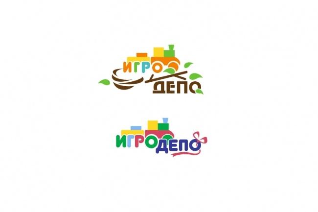 Разработаю 3 уникальных варианта логотипа 95 - kwork.ru