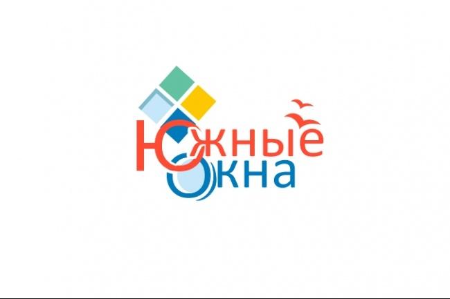 Разработаю 3 уникальных варианта логотипа 93 - kwork.ru