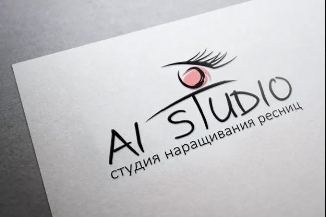 Разработаю 3 уникальных варианта логотипа 94 - kwork.ru
