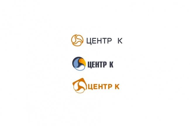 Разработаю 3 уникальных варианта логотипа 89 - kwork.ru